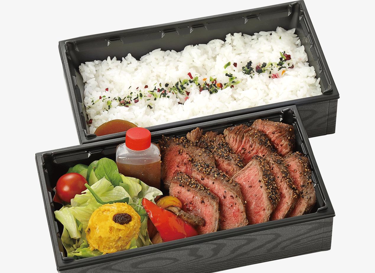 steakju